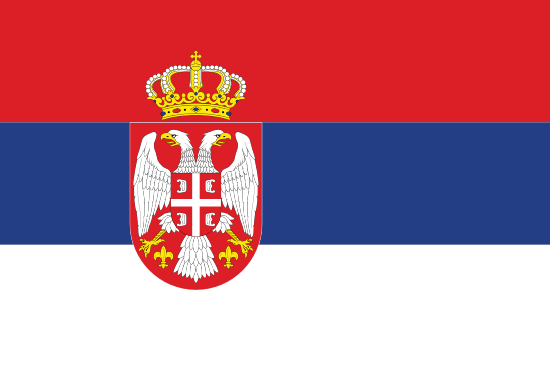 Srpski